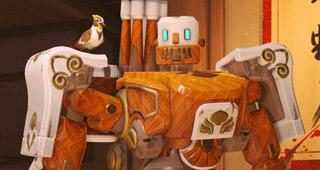 Skin Bastion Robot des bois
