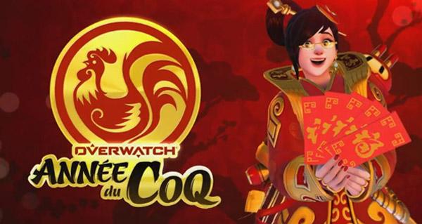 annee du coq dans overwatch : toutes les infos