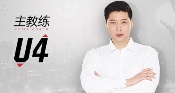 overwatch league : le coach des shanghai dragons presente sa demission