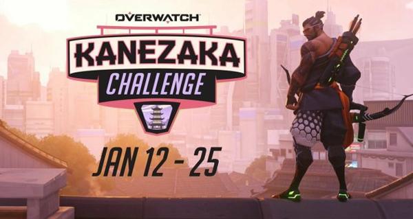 defi kanezaka : debloquez le skin pour hanzo du 12 au 25 janvier 2021